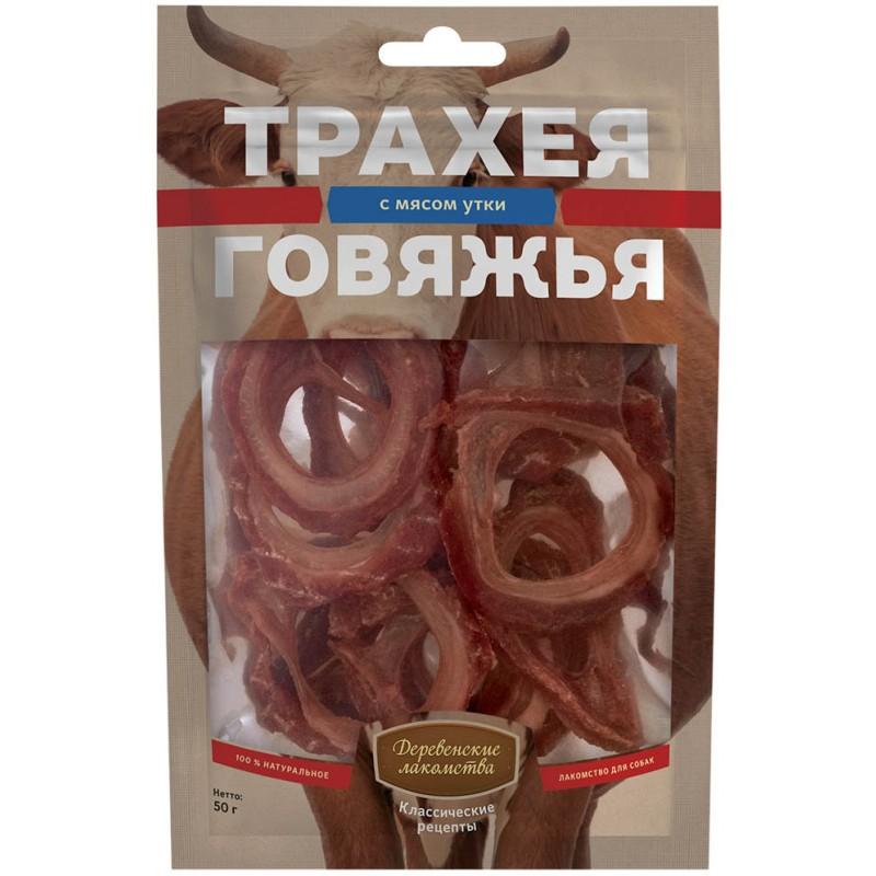 Лакомство для собак Деревенские Лакомства Трахея говяжья с мясом утки 0,05 кг