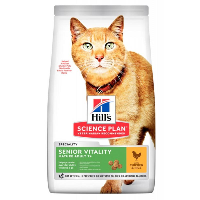 Сухой корм для кошек Hills Science Plan Senior Vitality Adult 7+ with Chicken 1,5 кг