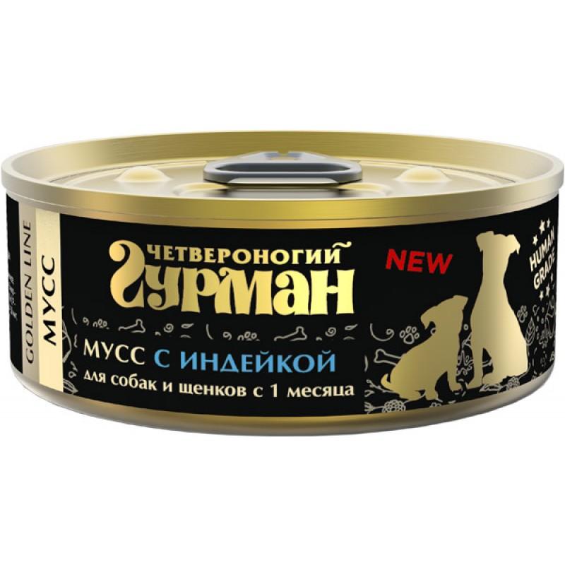 Влажный корм для собак Четвероногий Гурман Мусс с индейкой 0,1 кг