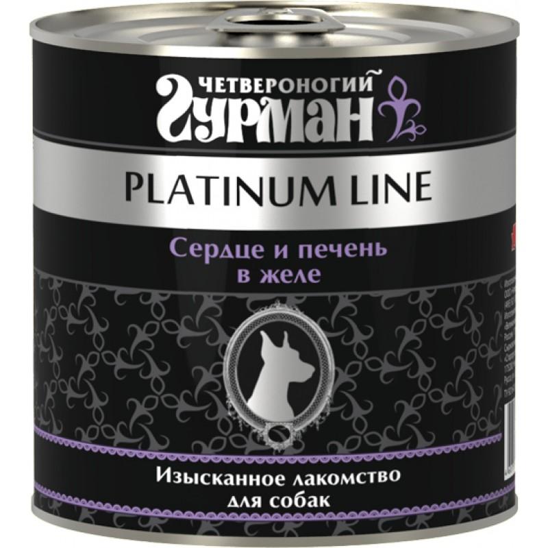 Влажный корм для собак Четвероногий Гурман Platinum line Сердце и печень в желе 0,24 кг