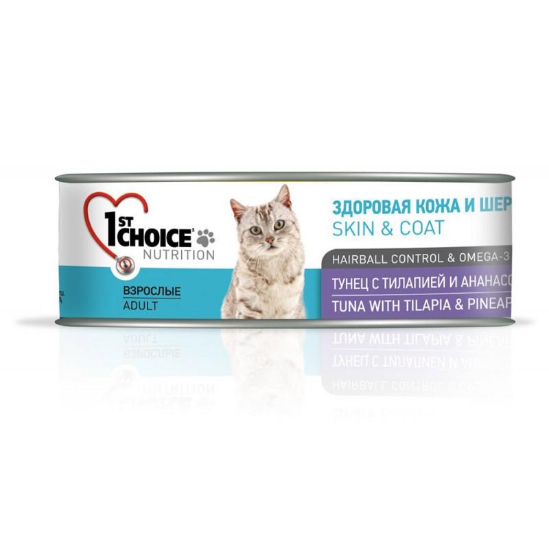 Влажный корм для кошек 1st Choice Skin&Coat Тунец с Тилапией и Ананасом 0,085 кг
