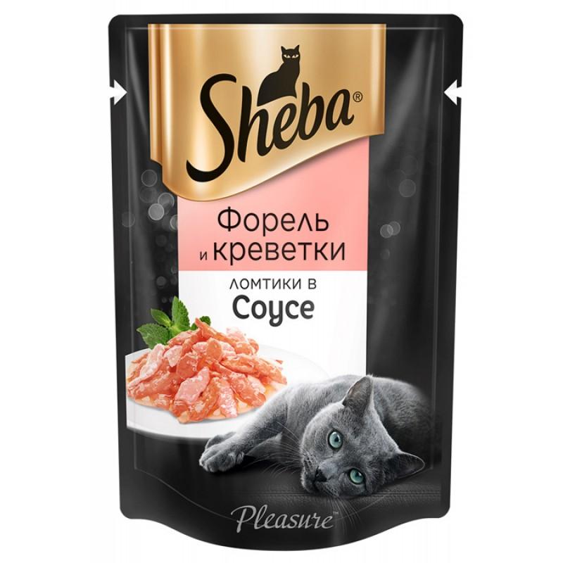Влажный корм для кошек Sheba Pleasure форель с креветками в соусе пауч 0,085 кг
