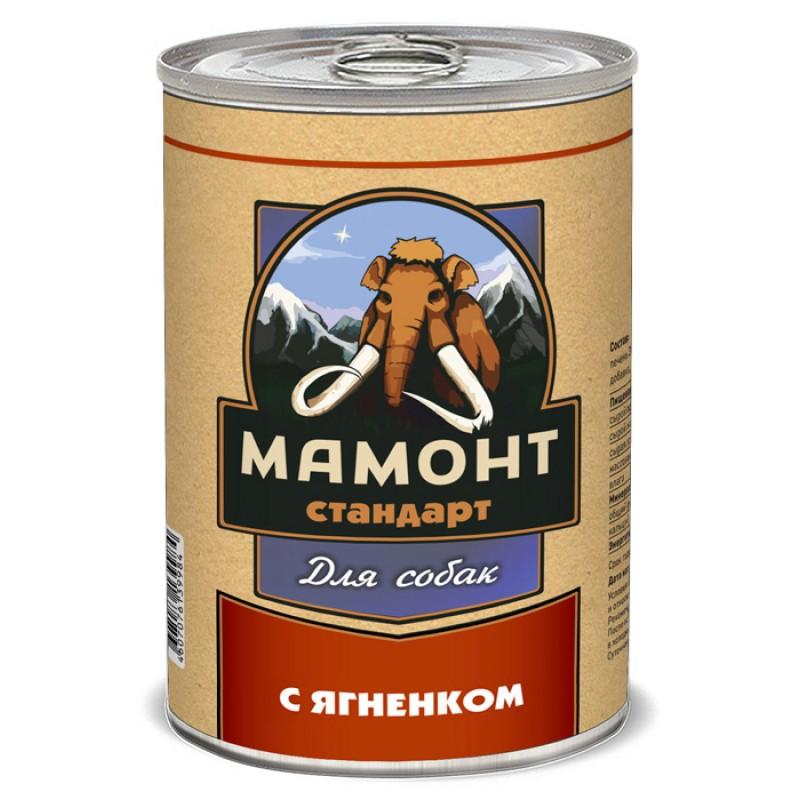 Влажный корм для собак Мамонт Стандарт Ягнёнок  0,97 кг