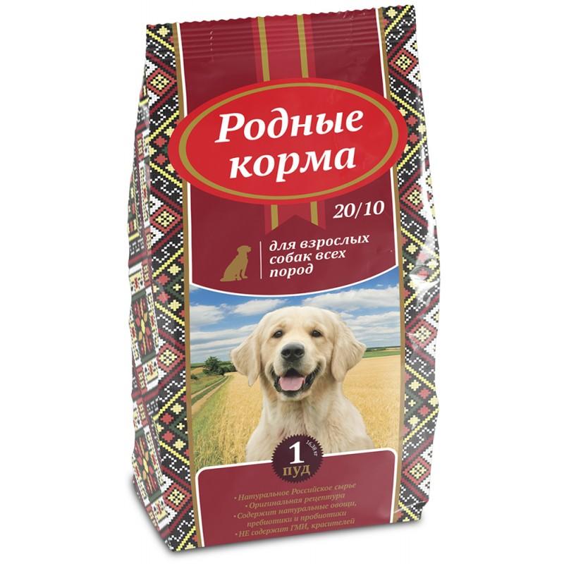 Сухой корм для собак Родные Корма 20/10 16,38 кг
