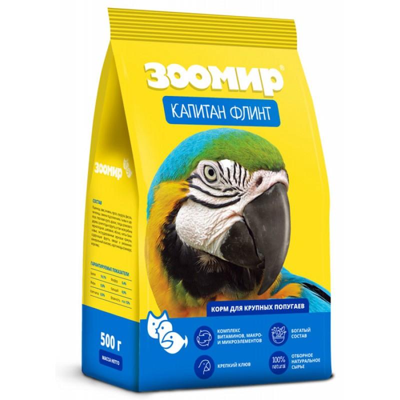 Сухой корм для крупных попугаев Зоомир