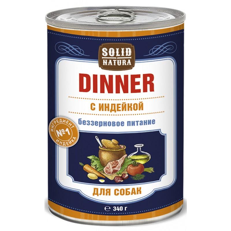 Влажный корм для собак Solid Natura Dinner Индейка 0,34 кг