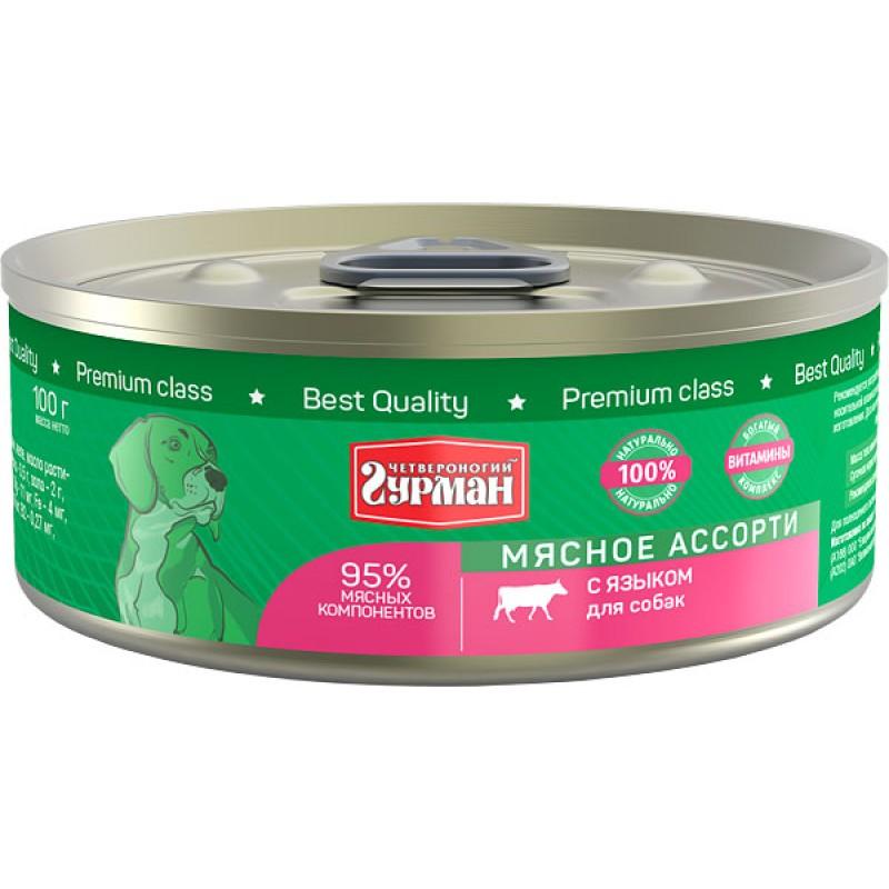 Влажный корм для собак Четвероногий Гурман Мясное ассорти с языком 0,1 кг