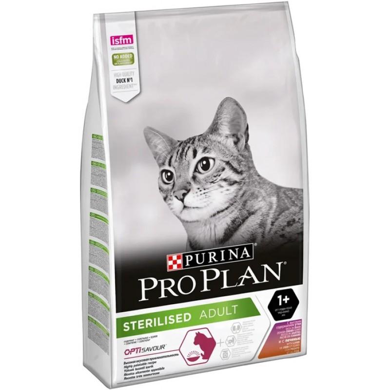 Сухой корм для кошек Purina Pro Plan Sterilised Adult Duck&Lvr 10 кг