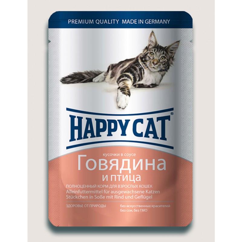 Влажный корм для кошек Happy Cat нежные кусочки в соусе пауч, говядина и птица 0,1 кг