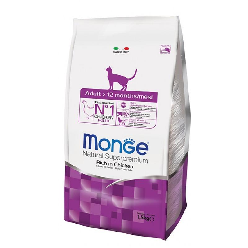 Сухой корм для кошек Monge Adult 1,5 кг
