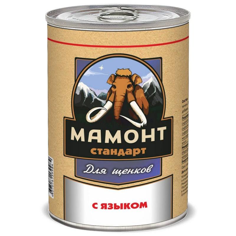 Влажный корм для щенков Мамонт Стандарт с Языком 0,97 кг