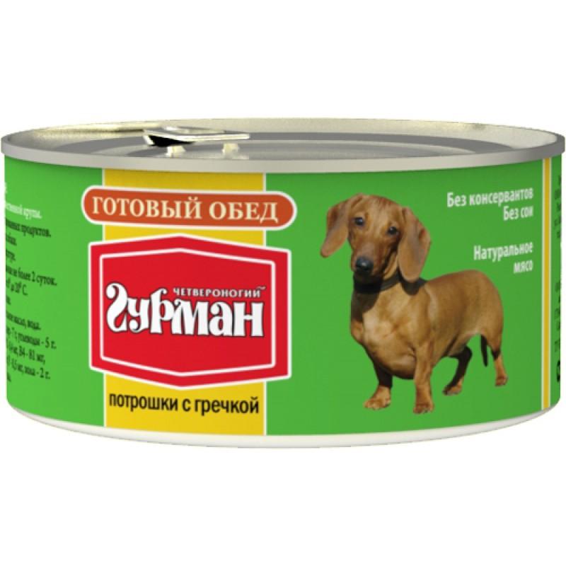 Влажный корм для собак Четвероногий Гурман Готовый обед потрошки с гречкой 0,325 кг