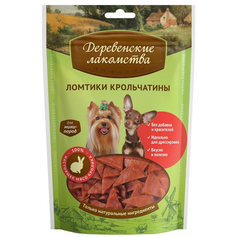 Лакомство для собак маленьких пород Деревенские Лакомства Ломтики крольчатины 0,055 кг