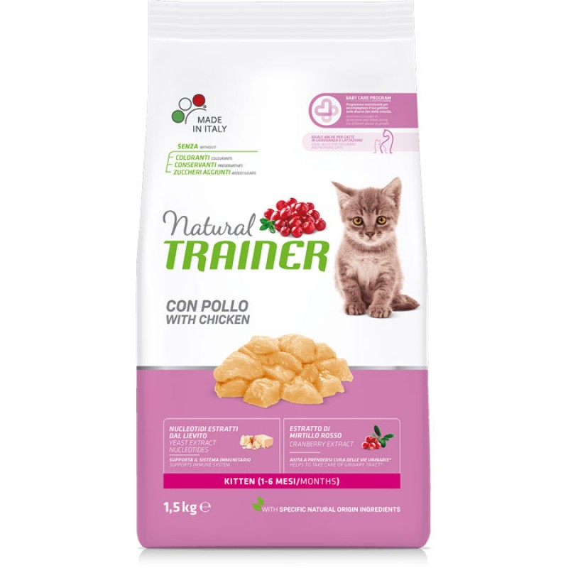 Сухой корм для котят Trainer Natural Kitten 1,5 кг