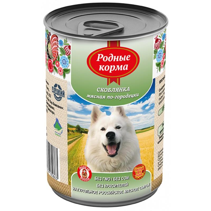 Влажный корм для собак Родные Корма Скоблянка мясная по-городецки 0,41 кг