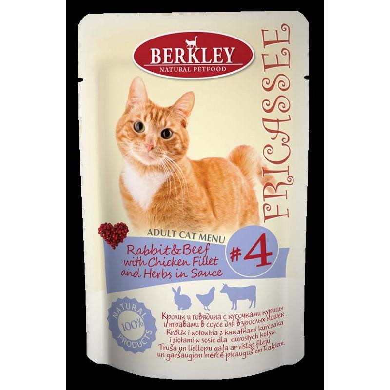 Влажный корм для кошек Berkley Фрикассе Кролик и говядина с кусочками курицы и травами в соусе №4 0,085 кг