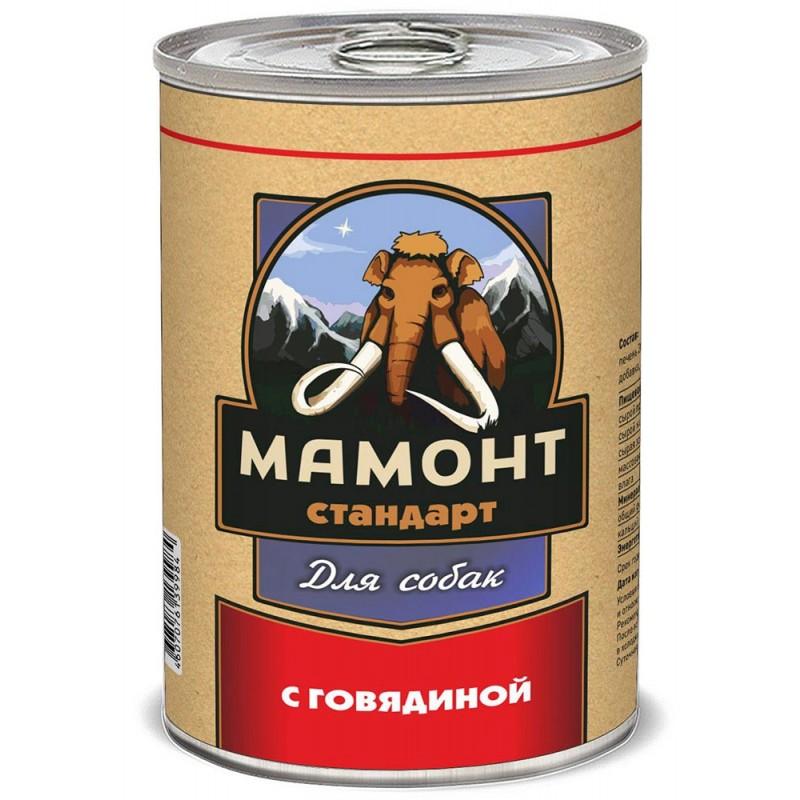 Влажный корм для собак Мамонт Стандарт Говядина 0,97 кг