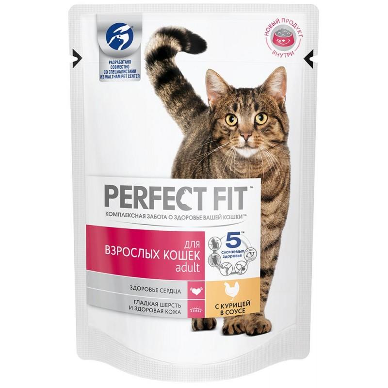 Влажный корм для кошек Perfect Fit с курицей в соусе 0,085 кг