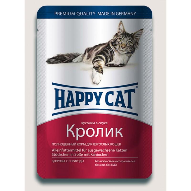 Влажный корм для кошек Happy Cat нежные кусочки в соусе пауч с кроликом 0,1 кг