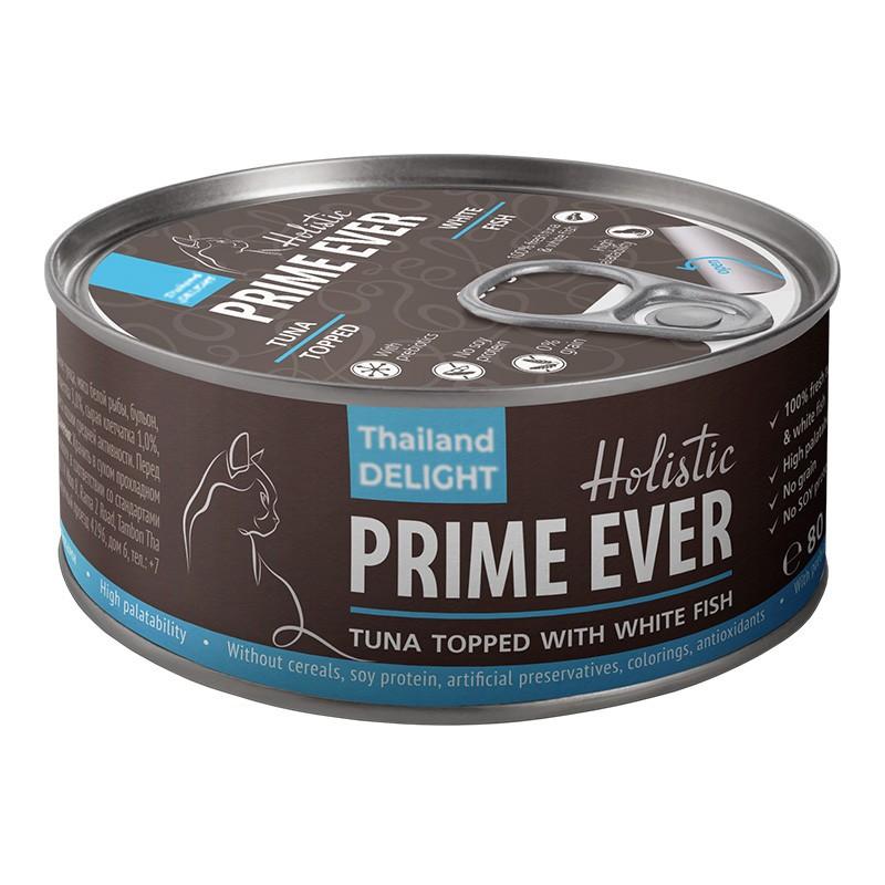 Влажный корм для кошек Prime Ever Тунец с белой рыбой в желе 0,08 кг
