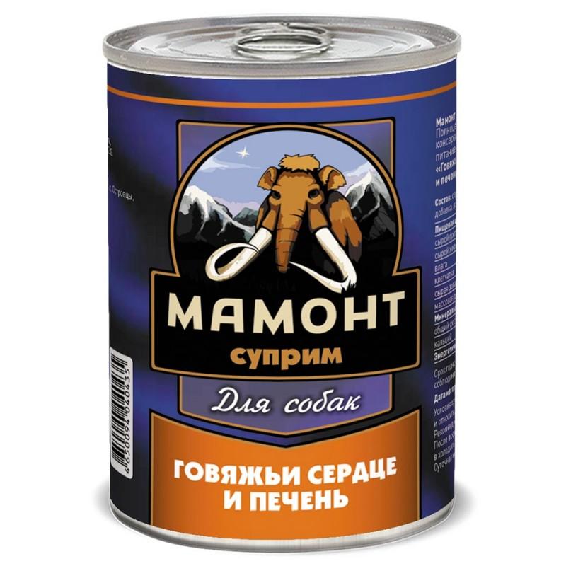 Влажный корм для собак Мамонт Суприм Говяжьи сердце и печень 0,34 кг