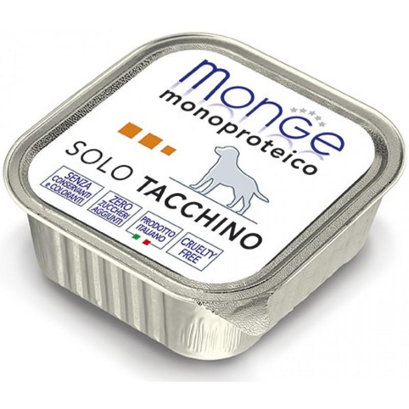 Влажный корм для собак Monge Monoproteico Solo паштет из индейки 0,15 кг