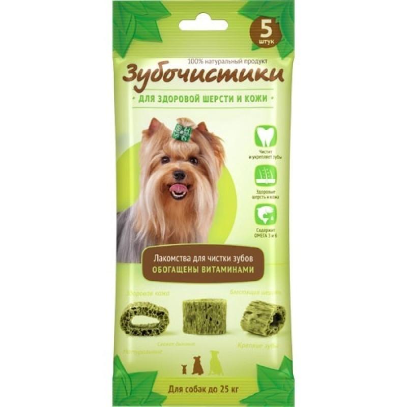 Лакомство для собак маленьких пород Зубочистики Авокадо с витаминами 0,035 кг