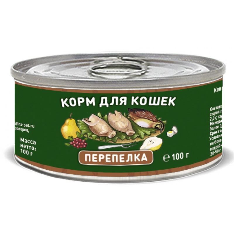 Влажный корм для кошек Solid Natura Holistic Перепёлка 0,1 кг