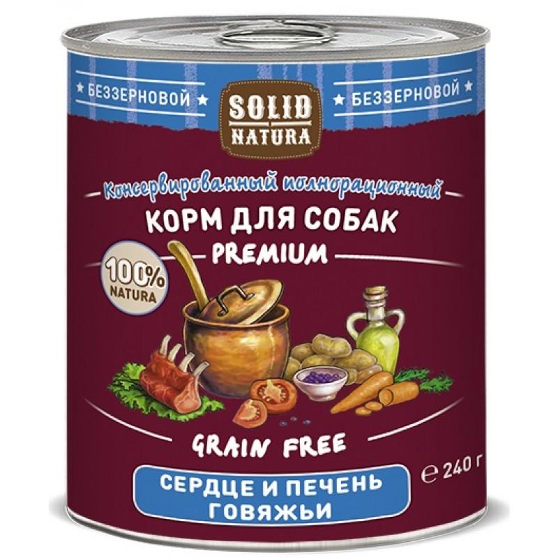 Влажный корм для собак Solid Natura Premium Сердце и печень говяжьи 0,24 кг