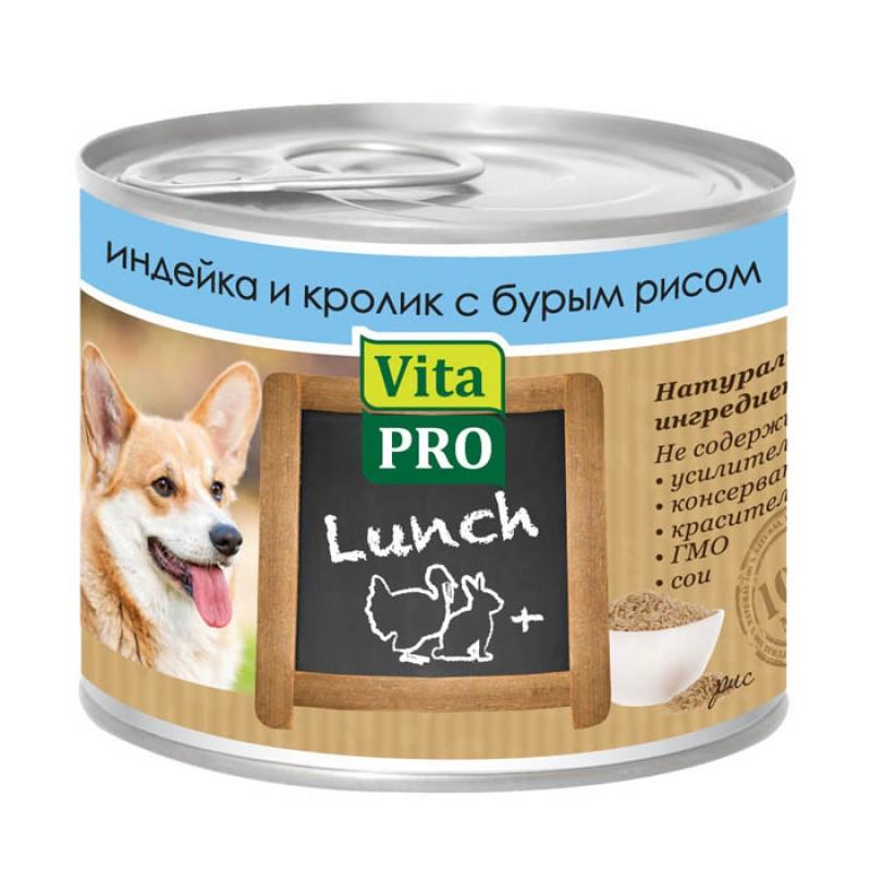 Влажный корм для собак Vita Pro Adult Turkey, rabbit, rice с кроликом и рисом 0,2 кг