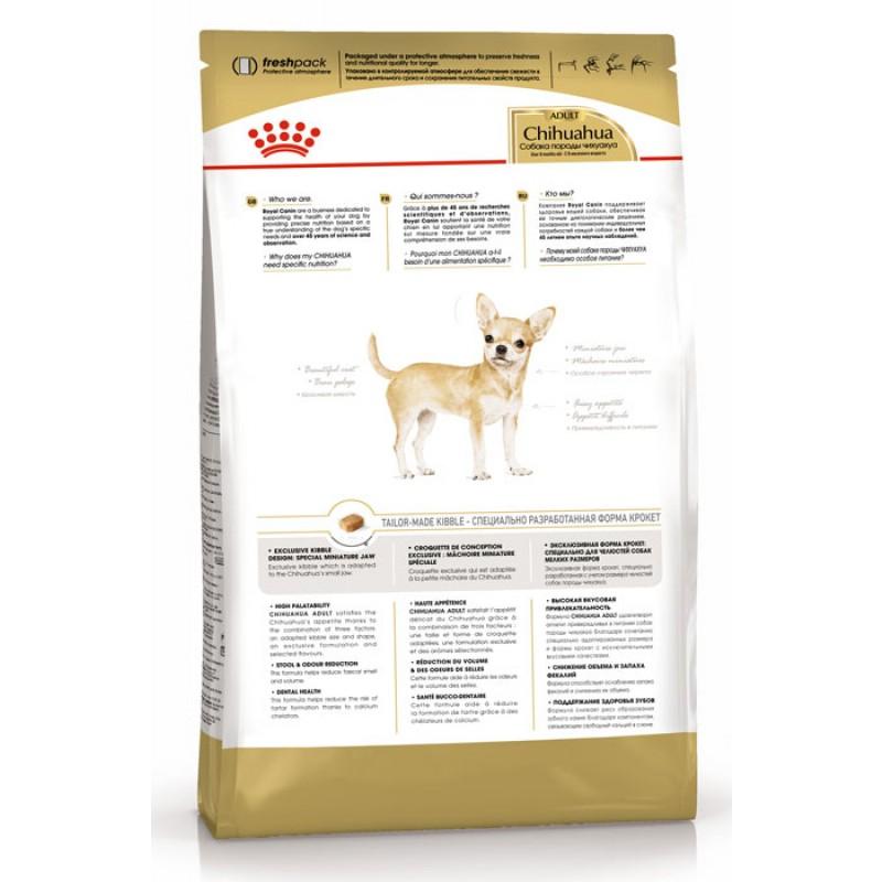 Сухой корм для собак Royal Canin Chihuahua Adult 3 кг