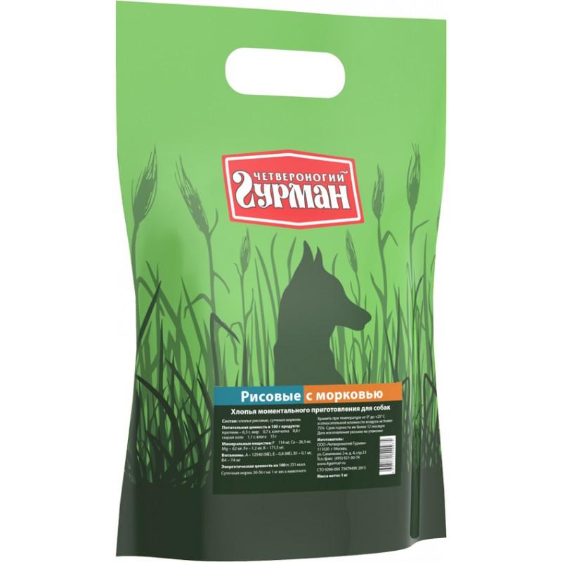 Каша для собак Четвероногий Гурман рисовая с морковью в пакете 1 кг