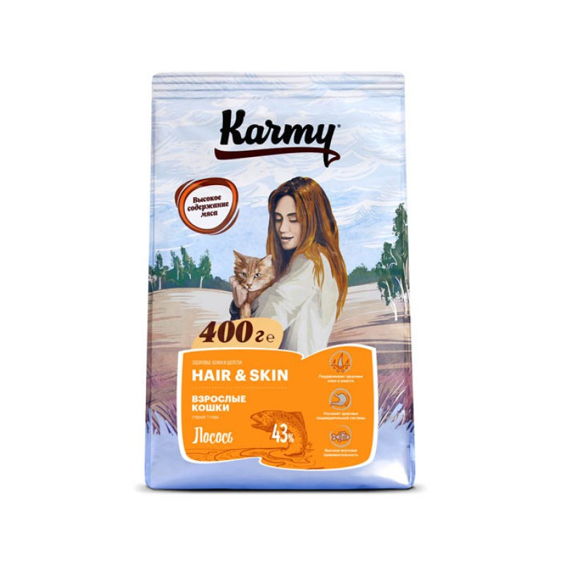 Сухой корм для кошек Karmy с лососем для поддержания здоровья кожи и шерсти 0,4 кг