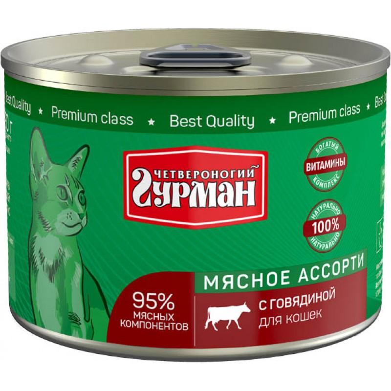 Влажный корм для кошек Четвероногий Гурман Мясное ассорти с говядиной 0,19 кг