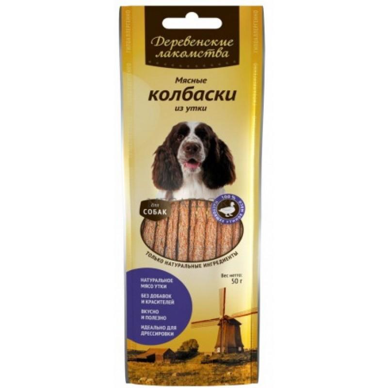 Лакомство для собак Деревенские Лакомства Мясные колбаски из утки 0,045 кг