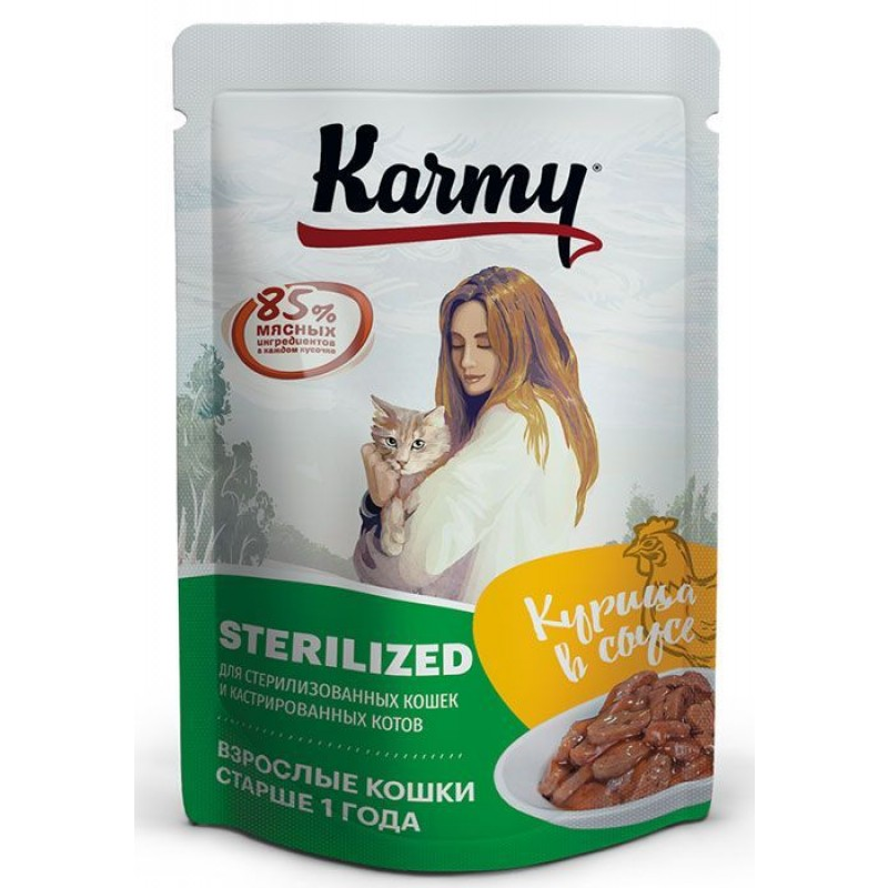 Влажный корм для кошек Karmy Sterilized Курица в соусе 0,08 кг