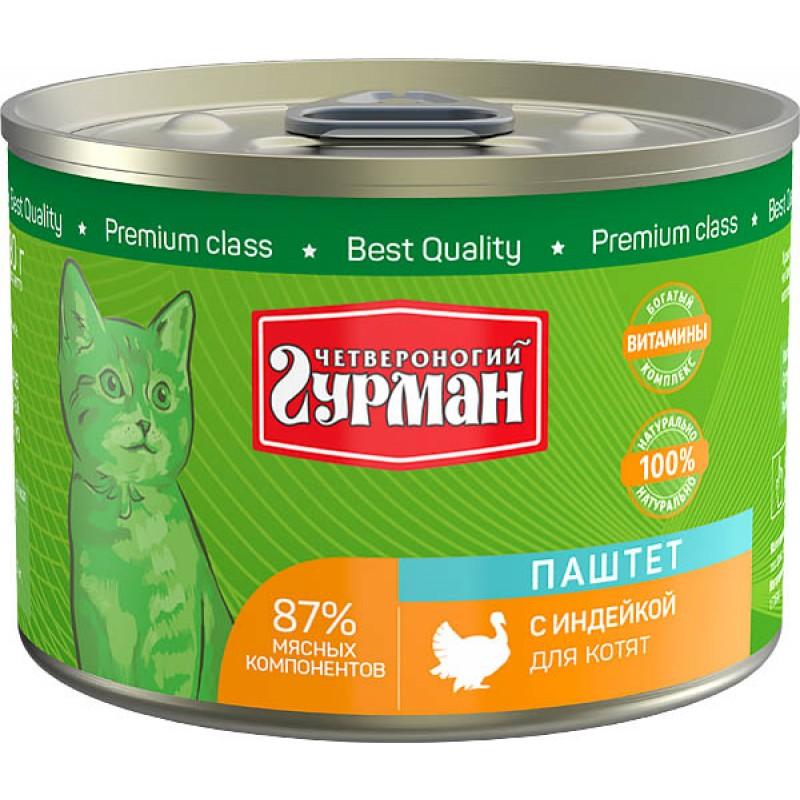 Влажный корм для котят Четвероногий Гурман Паштет с индейкой 0,19 кг