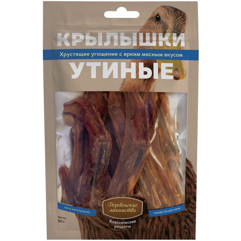 Лакомство для собак Деревенские Лакомства Крылышки утиные 0,055 кг