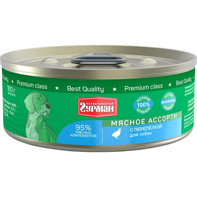 Влажный корм для собак Четвероногий Гурман Мясное ассорти с перепелкой 0,1 кг