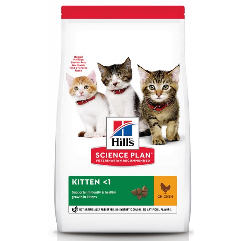 Сухой корм для котят Hills Science Plan Healthy Development Kitten Chicken 0,3 кг