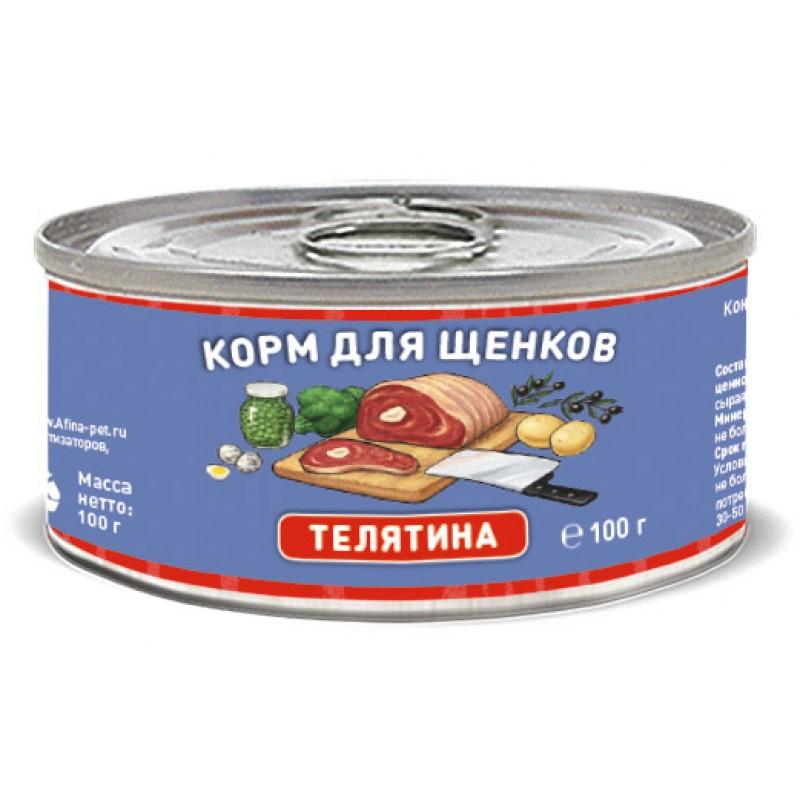 Влажный корм для щенков Solid Natura Holistic Телятина 0,1 кг