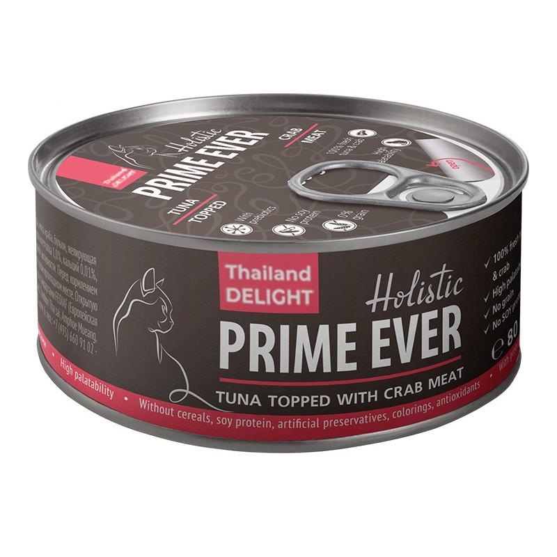 Влажный корм для кошек Prime Ever Тунец с крабом в желе 0,08 кг