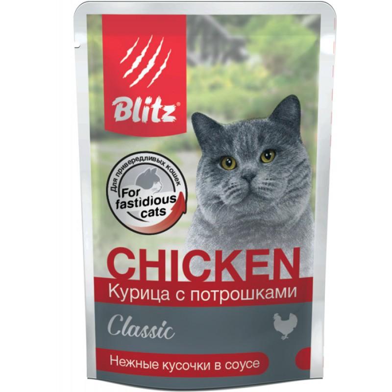 Влажный корм для кошек Blitz Курица с потрошками в соусе 0,085 кг