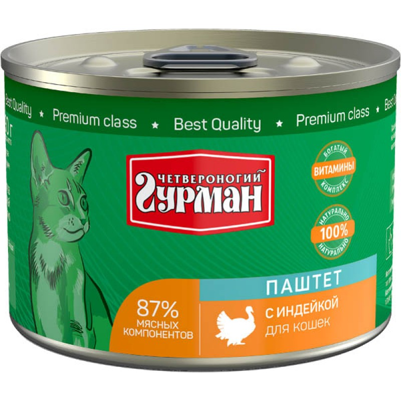 Влажный корм для кошек Четвероногий Гурман Паштет с индейкой 0,19 кг