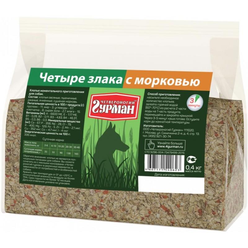 Каша для собак Четвероногий Гурман 4 злака с морковью в пакете 0,4 кг