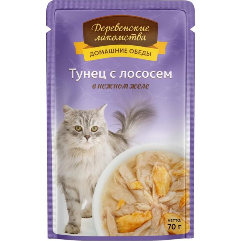 Влажный корм для кошек Деревенские Лакомства Тунец с лососем в нежном желе 0,07 кг