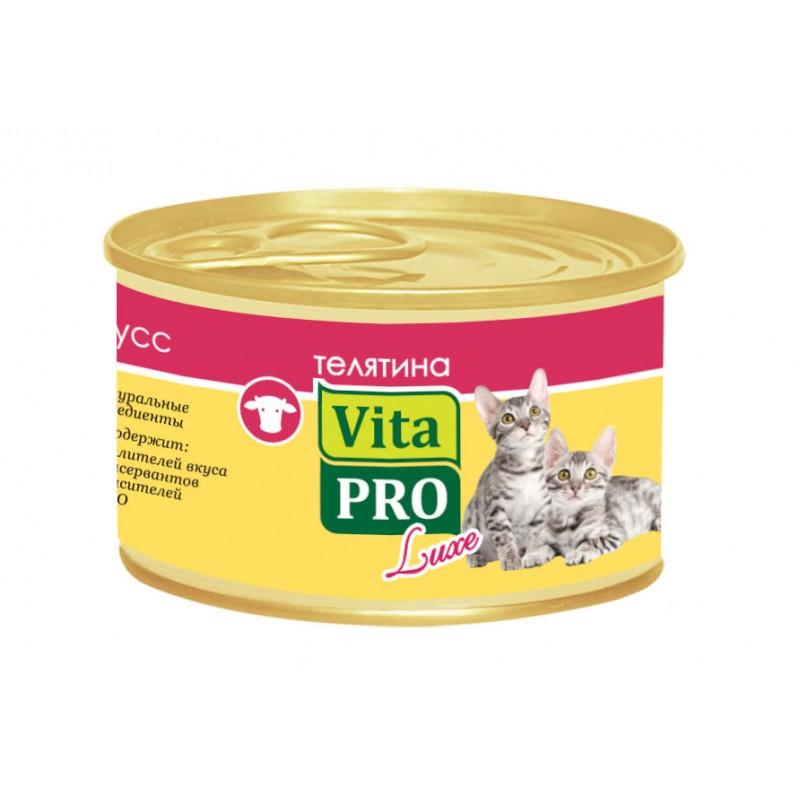 Влажный корм для котят Vita Pro Kitten Veal мусс с телятиной 0,085 кг