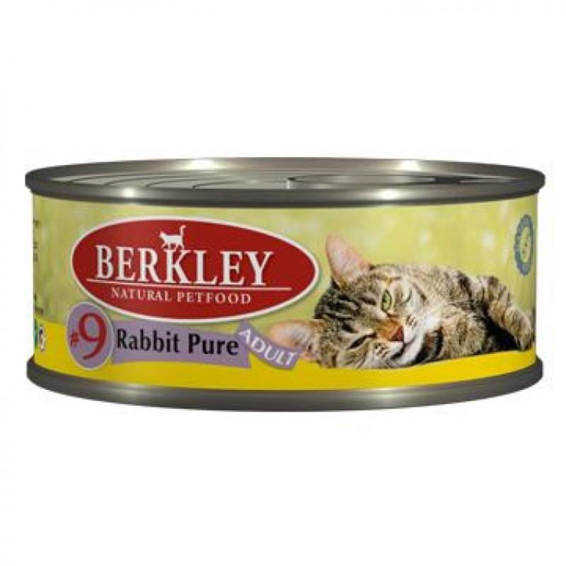 Влажный корм для кошек Berkley №9 Rabbit Pure 0,1 кг