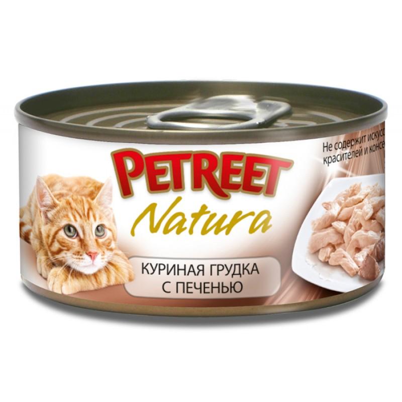 Влажный корм для кошек Petreet Куриная грудка с печенью 0,07 кг
