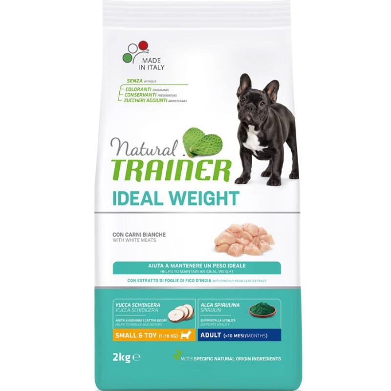 Сухой корм для собак Trainer Natural Ideal Weight Mini 2 кг